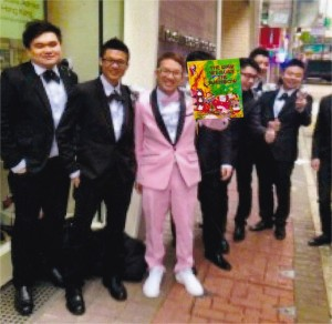 Wedding-HongKong